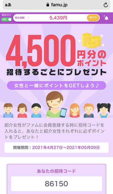 2C30ACE0-207A-4008-A501-1A95FD291911.jpeg